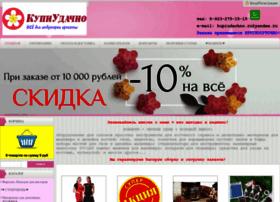 kupiudachno.ru