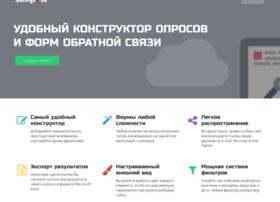 kupivip.simpoll.ru