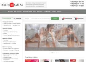 kupivkitae.com.ua