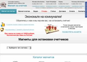 kuplju-magnity.ru