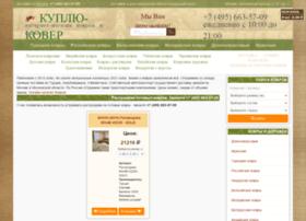 kuplu-kover.ru