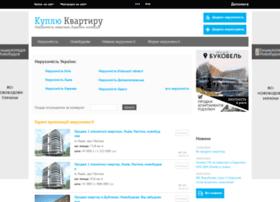 kuplukvartiru.com.ua