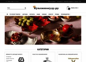 kupluposudu.ru