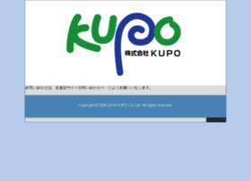 kupo.co.jp