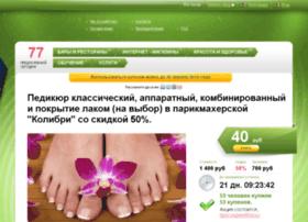 kupon-plus.ru