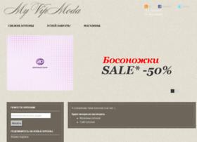 kupon.my-vip-moda.ru