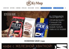 kuppo.ru