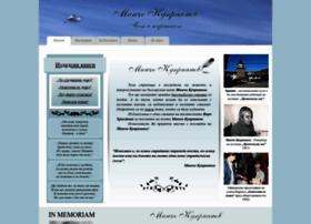 kupriyanov-poetry.com