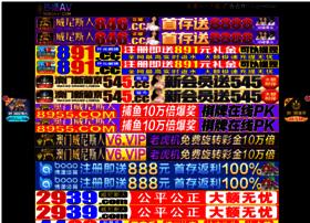 kupu2.net
