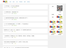 kuqin.com