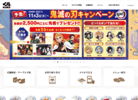 kura-corpo.co.jp