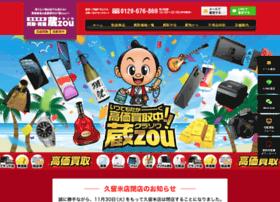kura-zou.com