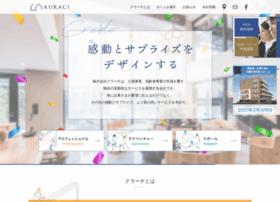 kuraci.co.jp