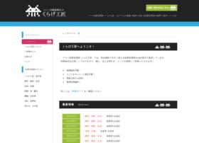kurage-kosho.info