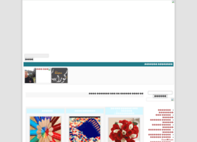 kurapica.net
