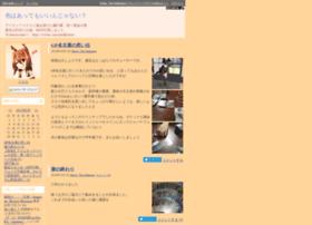 kurara.diarynote.jp