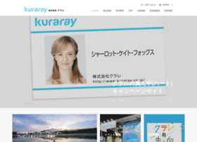 kuraray.co.jp
