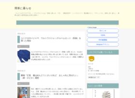 kurase.com