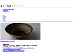 kurashi-yohin.com