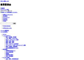 kurashiki-oky.ed.jp