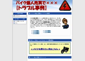 kurashinogakkou.com