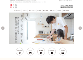 kurasu.co.jp