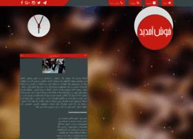 kurd3.blogfa.com