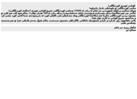 kurdblogger.com