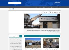 kurddanesh.com