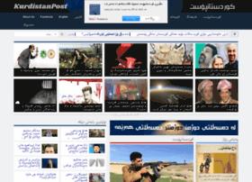 kurdistanpost.com