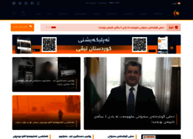 kurdistantv.net