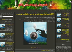 kurdsham.blogspot.com