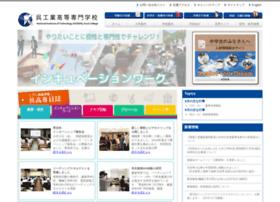 kure-nct.ac.jp