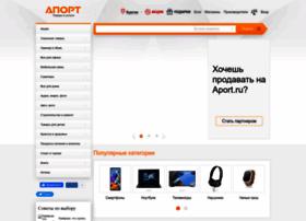kurgan.aport.ru