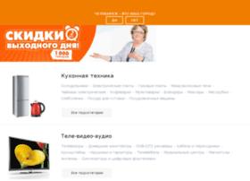 kurgan.rbt.ru