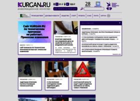 kurgan.ru