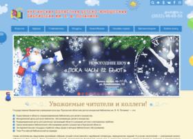 kurganlib.ru