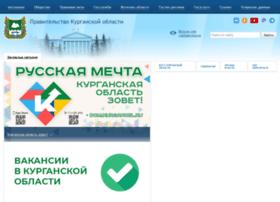 kurganobl.ru