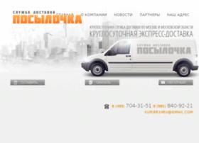 kurier-24.ru
