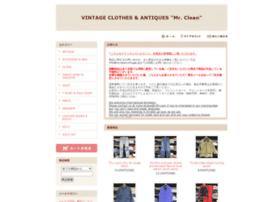 kurikurivintage.shop-pro.jp