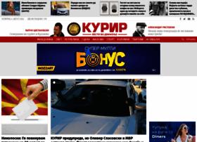 kurir.com.mk