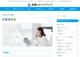 kuriyaso.net
