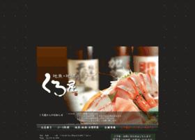kuro-ya.jp