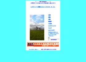 kuro.pinoko.jp