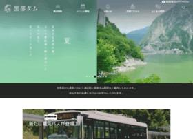 kurobe-dam.com