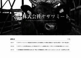 kuroge-wagyu.com