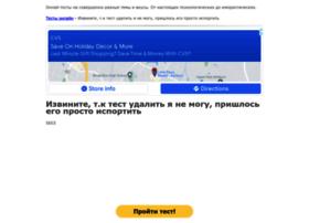 kurokonobaske.ltalk.ru