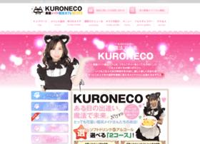 kuroneco.info