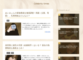 kuropon-celebrity.com