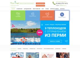 kurort.perm.ru